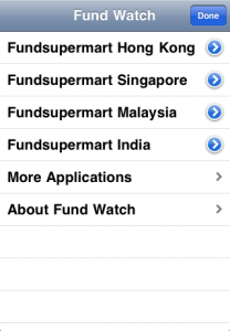 Fund Watch Fund Selection Screen